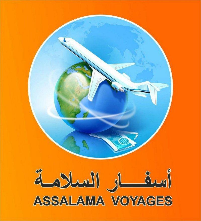 ASSALAMA VOYAGES, Tunisie