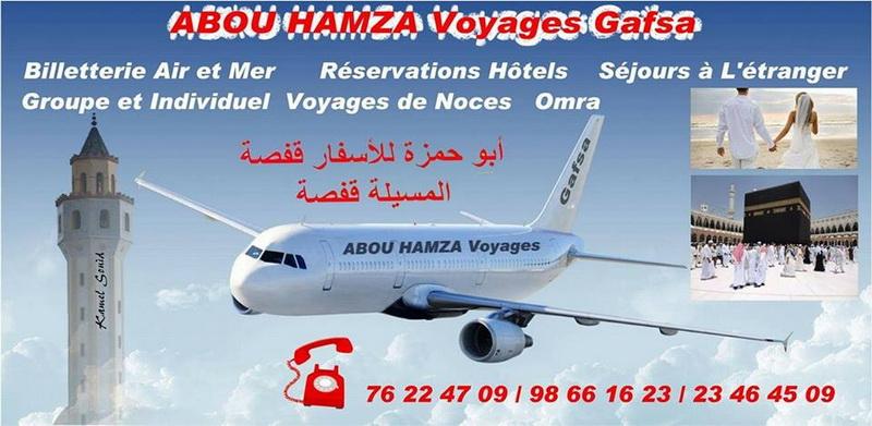 ABOU HAMZA VOYAGE, Tunisie