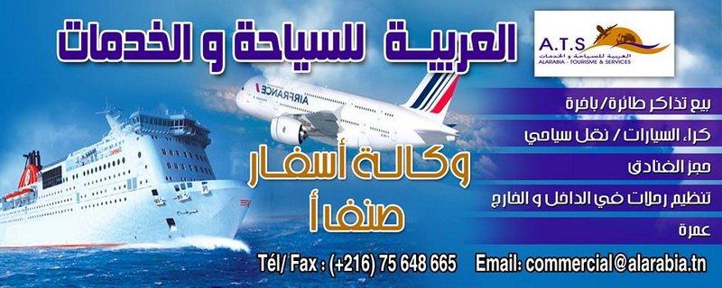 ALARABIA DE TOURISME ET SERVICES, Tunisie