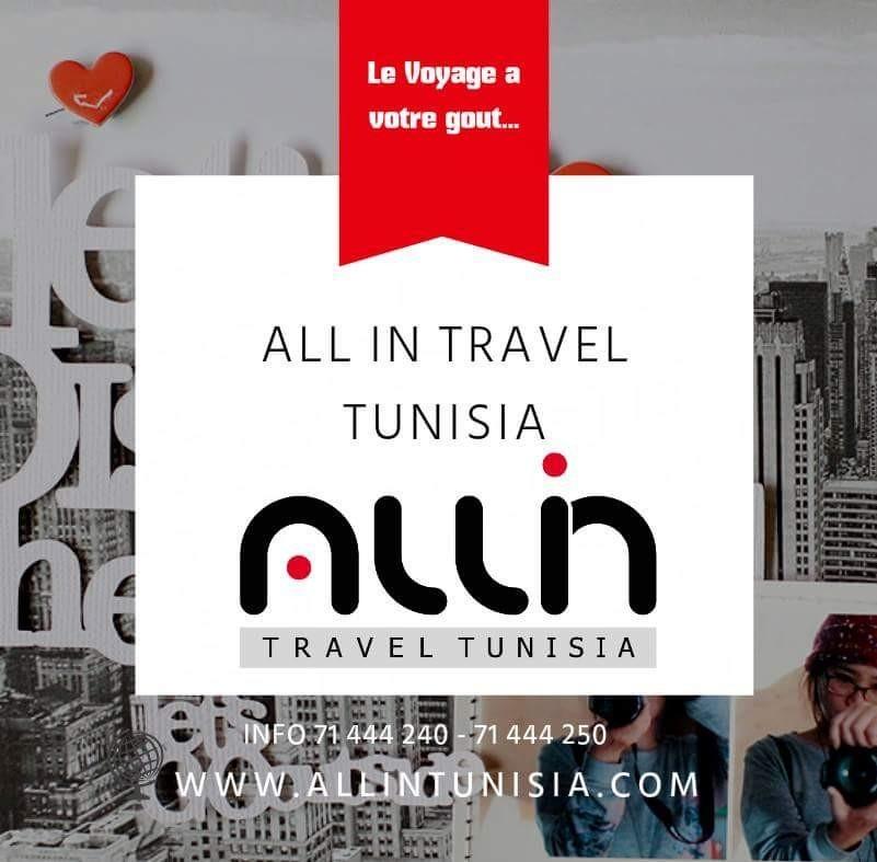 ALLIN TRAVEL TUNISIA
