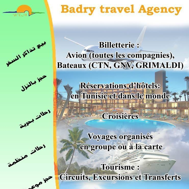 BADRY TRAVEL AGENCY, Tunisie