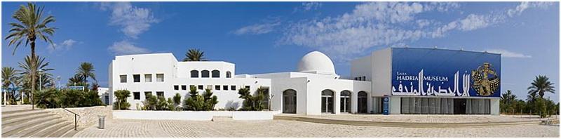Mus e lalla hadria djerba tunisie voyage tunisie - Office de tourisme djerba ...