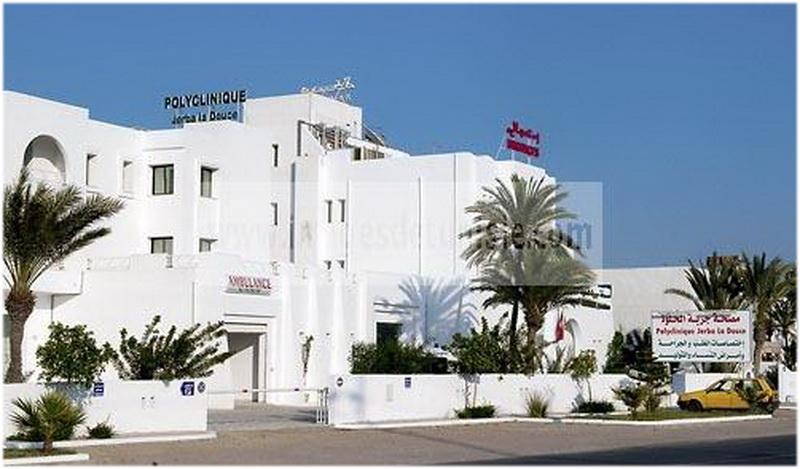 Polyclinique djerba la douce tunisie voyage tunisie - Office de tourisme djerba ...