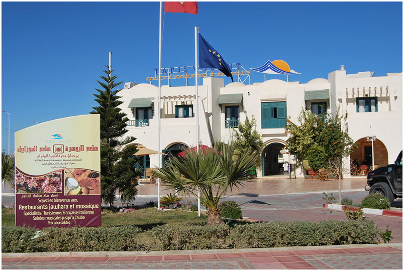 Tapis Volant l'Agora Hotel & Spa, Djerba