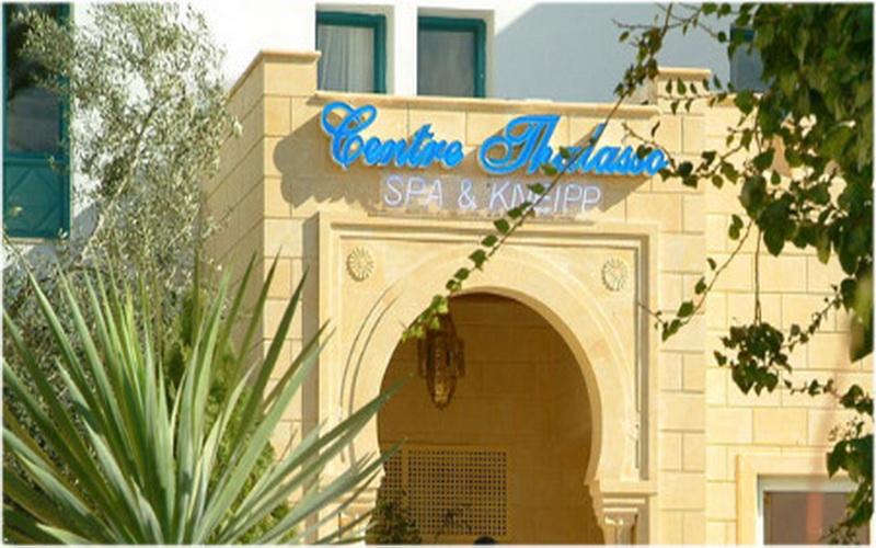 Thalasso Mahdia Palace Spa & Kneipp