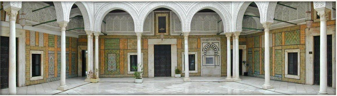 Dar Hussein Voyage à Tunis, centre ville et Medina
